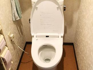 トイレリフォーム お掃除がしやすい節水トイレに短時間でリフォーム